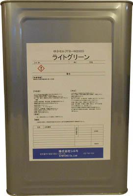 7760312 シロキ ゆかセルフ TS-W2000 ライトグリーン 15.0Kg(運賃別途必要)