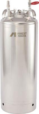 FOT-200 アネスト岩田 食液専用加圧タンク(ベッセル型) 20リットル(直送元払い・沖縄/離島除く)
