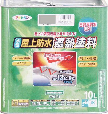 437457 アサヒペン 水性屋上防水遮熱塗料10L ライトグレー
