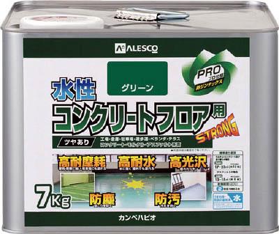 379-010-7 ALESCO 水性コンクリートフロア用 7KG グリーン