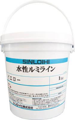 20005N シンロイヒ 水性ルミライン 1kg イエロー