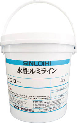 2000HG シンロイヒ 水性ルミライン 4kg ブルー
