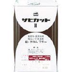 061-1541 01 ロック サビカット2 グレー 16kg