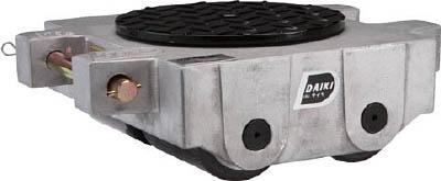 AL-DUW-10 ダイキ スピードローラーアルミダブル型ウレタン車輪10t(直送元払い・沖縄/離島除く)