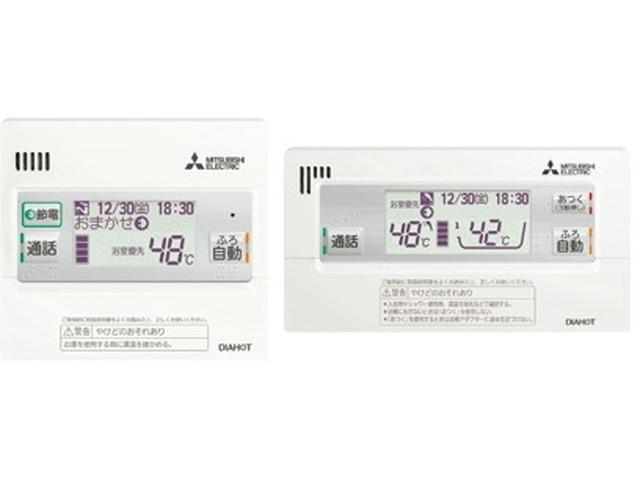 三菱エコキュート インターホンリモコン RMCB-H3SE Pシリーズホットあわー対応【本体同時購入のみ】