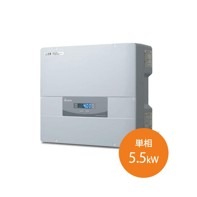 送料無料 【単相5.5kW 低圧用】デルタ電子 パワコン RPI H5.5J(P) パワーコンディショナー ※代引不可