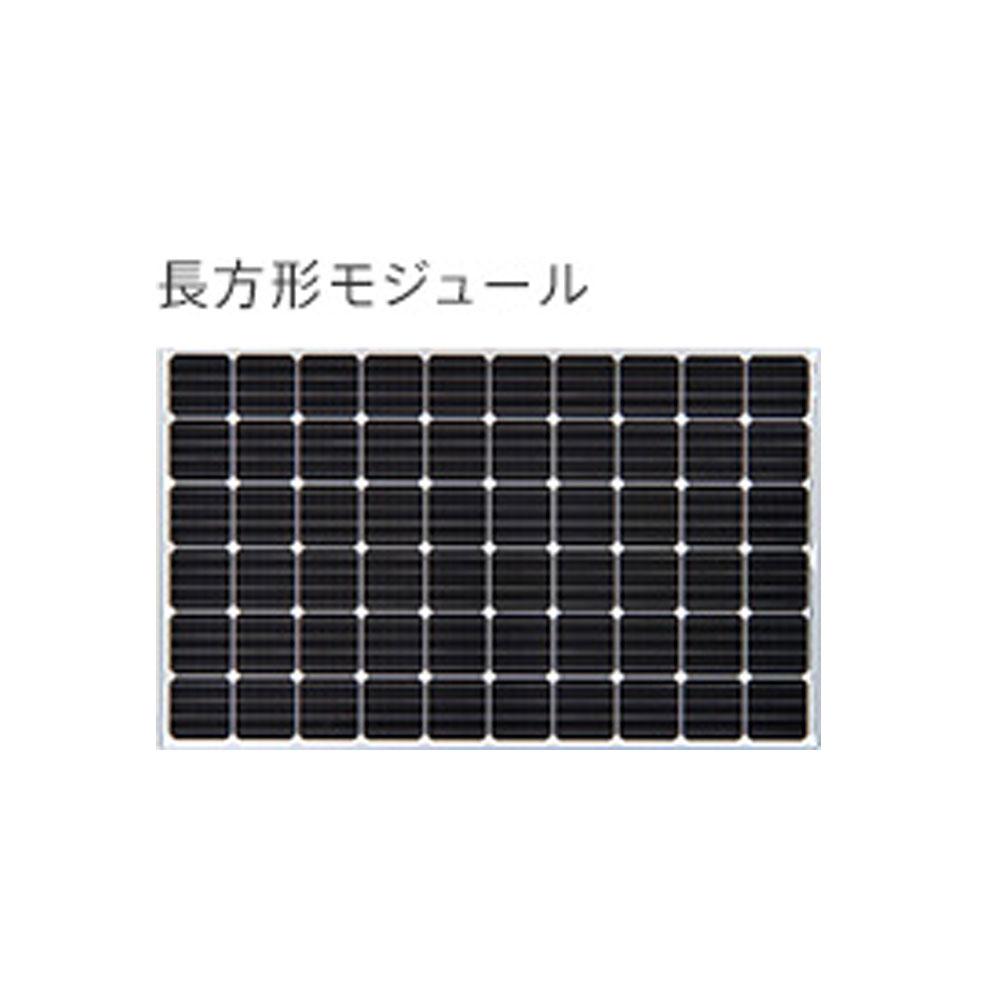 1枚から注文可!PV-MB2700MF 三菱電機 太陽電池モジュール ばら売り・全国発送可能・送料別 単結晶タイプ 代引き不可