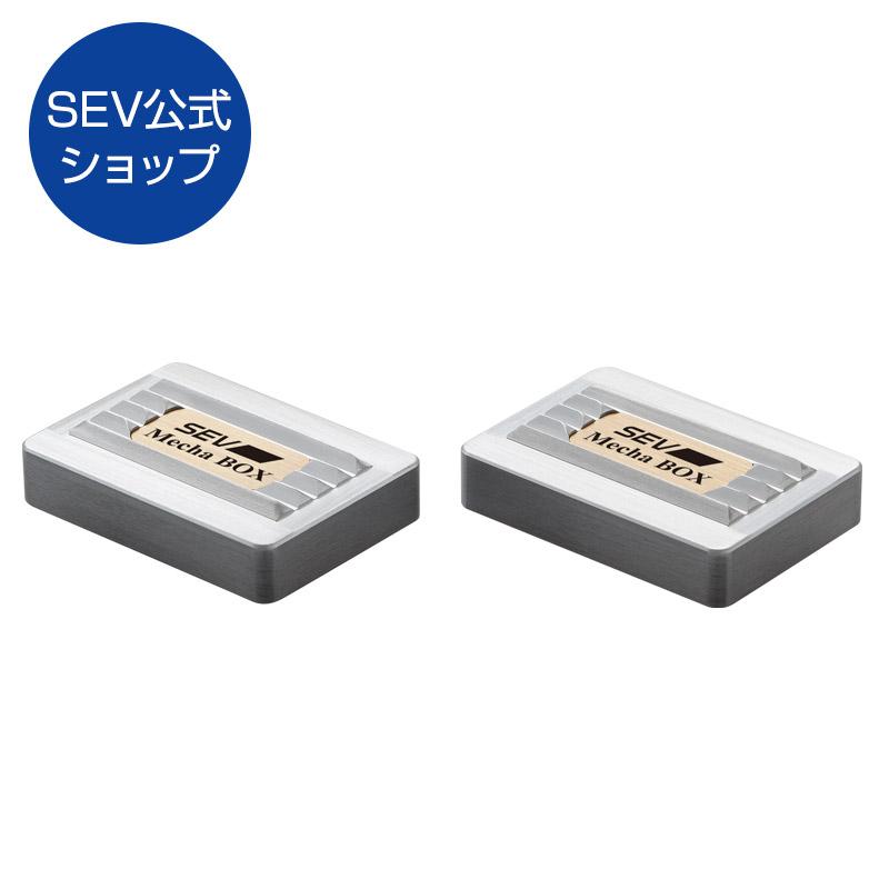 SEVメカBOX 【SEV Mecha Box】