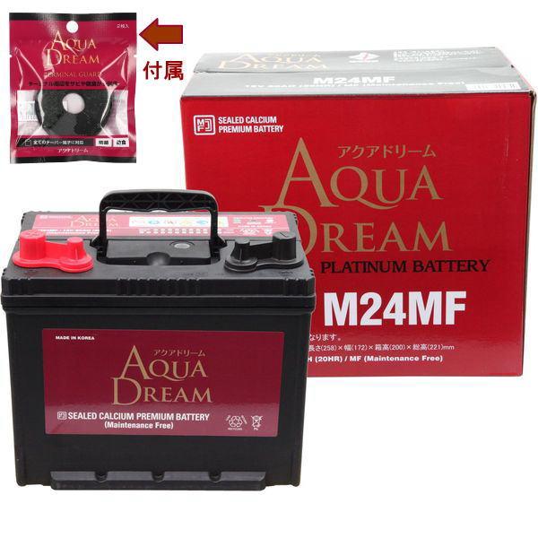 【数量限定】AQUA DREAM アクアドリームAD-M24MF -TGマリン用バッテリー(メンテナンスフリー サイクルバッテリー)+AQ-TG001(ターミナルガード)が付属地域限定(本州・四国・九州)送料無料