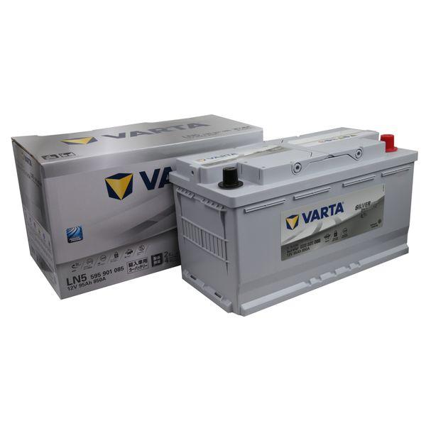 VARTA バルタ595 901 085(LN5AGM) 欧州車用 シルバーダイナミックAGM地域限定(本州・四国・九州)送料無料