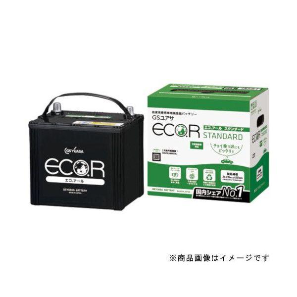 GS YUASA ジーエスユアサEC-105D31L-ST国産車バッテリー 充電制御車対応 エコアール スタンダード 互換バッテリー:65D31L/75D31L/85D31L/95D31L/100D31L/105D31L地域限定(本州・四国・九州)送料無料