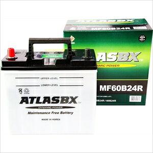 賜物 ATLASBX アトラスバッテリーお買い得のATLASAT 60B24R主な互換品番:46B24R 50B24R 55B24R 60B24R ご希望の方 北海道 対応いたします 廃バッテリー無料回収 安心と信頼 東北 沖縄県以外
