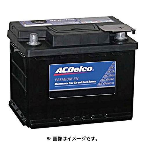 ACDelco欧州車用バッテリーメンテナンスフリーPremium EN LN2主な互換品番:20-60/56219/20-55/27-60/SLX-6C【廃バッテリー無料回収、北海道・東北・沖縄県以外、   ご希望の方、対応いたします】[配送区分:中型30kg]