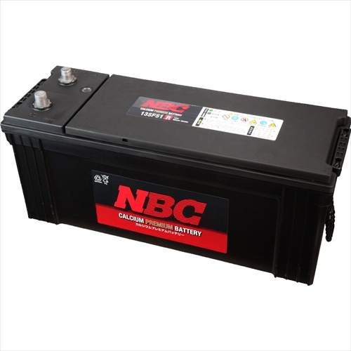 INDIGO 【 150F51 】 国産大型車用バッテリー (インディゴ) 新品・満充電!