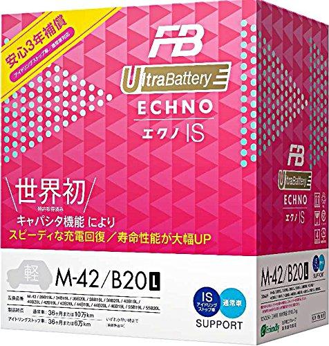 古河電池バッテリーアイドリングストップ車用バッテリーエクノ ISM-42/B20L主な互換商品:40B19L/42B19L/44B19L/46B19L55B19L/40B20L/42B20L/44B20L46B20L/55B20L/M-42[配送区分:中型30kg]