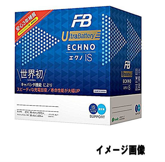 古河電池バッテリーアイドリングストップ車用バッテリーエクノ ISS-95R/D26R主な互換商品:80D26R/85D26R/90D26R/95D26R/100D26R/S-95R[配送区分:中型30kg]