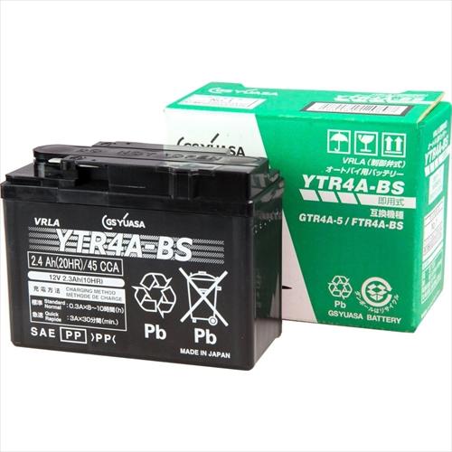 GSYUASA GSユアサ 超激安 祝日 正規品 バイク用バッテリー 電解液注入 DTR4A-BS RBTR4A-N 充電済 YTR4A-BS主な互換品番:FTR4A-BS