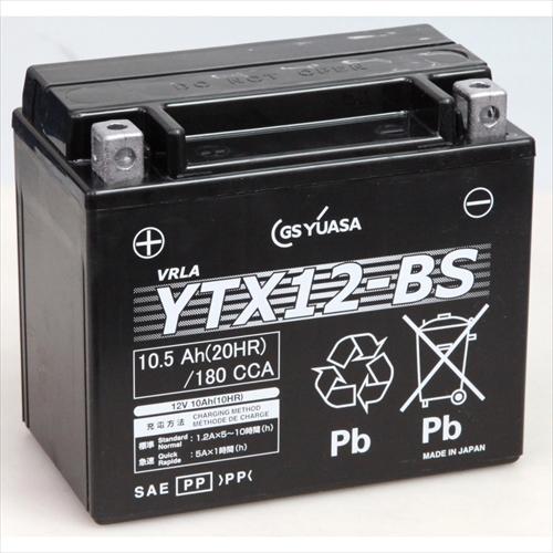 GSYUASA GSユアサ 正規品 バイク用バッテリー 電解液注入 贈呈 充電済 FTX12-BS 激安☆超特価 RBTX12-N NBC12-BS YTX12-BS主な互換品番:GTX12-BS DTX12-BS