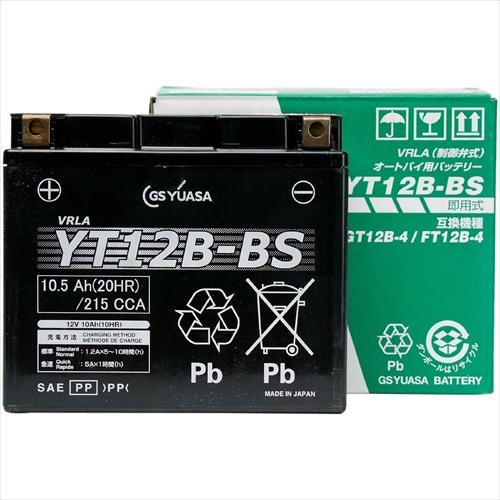 公式 GSYUASA(GSユアサ)(正規品)バイク用バッテリー液入充電済みYT12B-BS主な互換品番:GT12B-4・FT12B-4・DT12B-4・GEL12B-4・RBT12B-4-N地域限定(本州・四国・九州)送料無料, LA Street Style BE FREE:2bb20025 --- business.personalco5.dominiotemporario.com