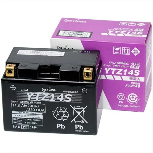 GSYUASA 新品■送料無料■ GSユアサ 高価値 正規品 バイク用バッテリー液入充電済みYTZ14S主な互換品番:FTZ14S RBTZ14S-N GEL14ZS DTZ14S