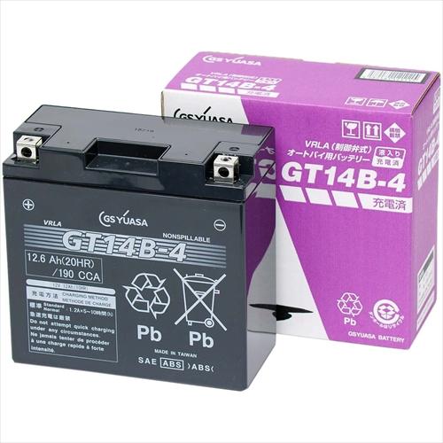 GSYUASA(GSユアサ)(正規品)バイク用バッテリー液入充電済みGT14B-4主な互換品番:DT14B-4地域限定(本州・四国・九州)送料無料