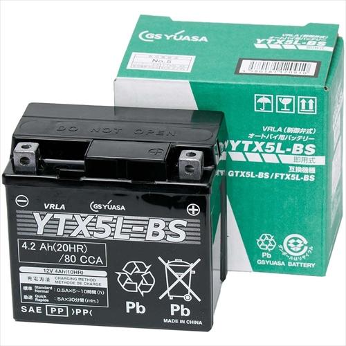 GSYUASA GSユアサ 正規品 バイク用バッテリー 電解液注入 充電済 YTX5L-BS主な互換品番:GTX5L-BS FTX5L-BS 直送商品 NBC5L-BS 1年保証 DTX5L-BS RBTX5L-N