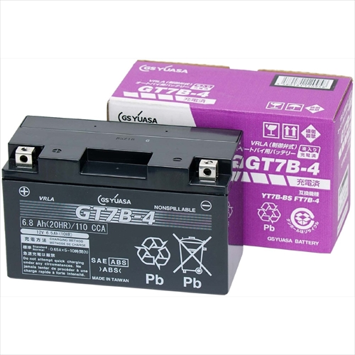 GSYUASA(GSユアサ)(正規品)バイク用バッテリー液入充電済みGT7B-4主な互換品番:FT7B-4・DT7B-4・RBT7B-4-N地域限定(本州・四国・九州)送料無料