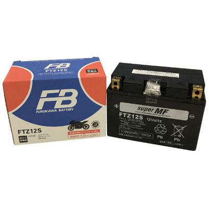 古河電池 FURUKAWA BATTERYバイク用バッテリー【電解液注入・充電済】FTZ5S主な互換品番:YTZ5S/ATZ5S/DTZ5S地域限定(本州・四国・九州)送料無料