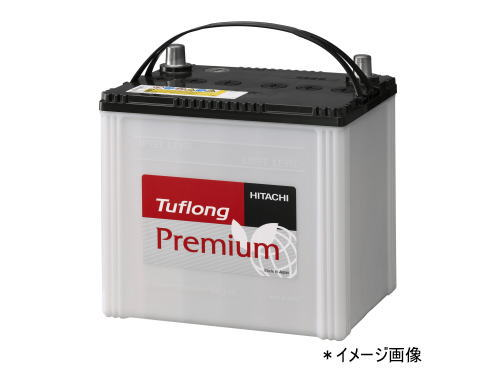 日立化成 日立バッテリー標準車/アイドリングストップ車用Tuflong Premium JPAT110R/125D31R主な互換品番:T-105R/T-110R/75D31R/85D31R/95D31R/100D31R/105D31R/115D31R/125D31R地域限定(本州・四国・九州)送料無料