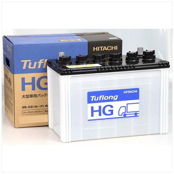 日立化成 日立バッテリー業務車用バッテリーTuflong HG GH 115D31L主な互換品番:75D31L/85D31L/95D31L/100D31L/105D31L/115D31L地域限定 送料無料【廃バッテリー無料回収、北海道・東北・沖縄県以外、  ご希望の方、対応いたします】