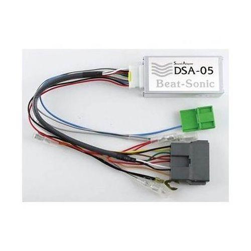 ビートソニック BEATSONICDSA-05 サウンドアダプター パジェロ地域限定(本州・四国・九州)送料無料