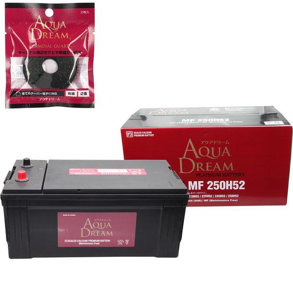 【数量限定】AQUA DREAM アクアドリームAD-MF250H52-TG国産車用バッテリー MF 大型車用+AQ-TG001(ターミナルガード)が付属<法人様専用の販売商品です>*離島地域への配達はしておりません