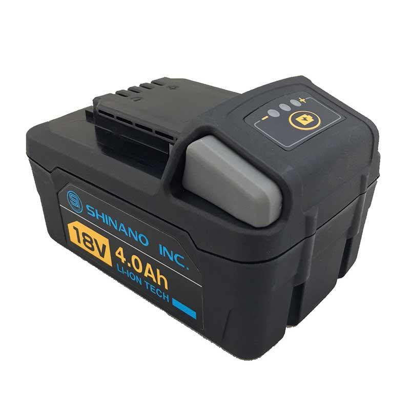 信濃機販SI-B2027LA-2バッテリーパック SI-260W専用[配送区分:小型20kg]