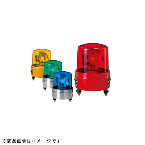 PATLITE パトライトSKL-102CA-BSKL-A 大回転灯 Φ162 24V車用 ブルー[配送区分:小型20kg]