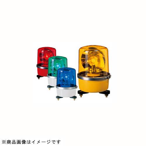 PATLITE パトライトSKP-101A-BSKP-A 中回転灯 12V車用 ブルー[配送区分:小型20kg]