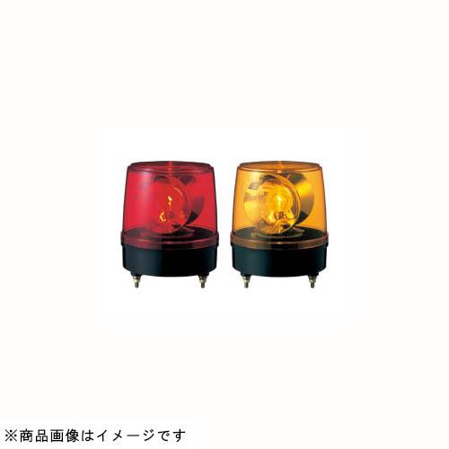 PATLITE パトライトKG-24-YKG 大回転灯 Φ186 24V車用 イエロー[配送区分:小型20kg]