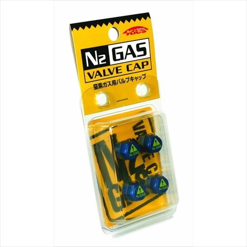 KYO-EI 協永産業N2-VBN2バルブキャップ お洒落 配送区分:小型20kg 人気の製品