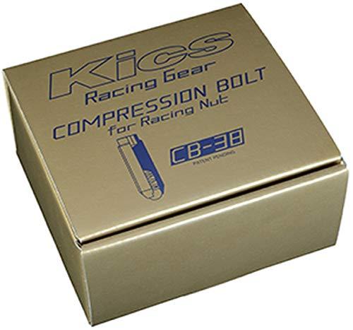 KYO-EI 協永産業CB383Sコンプレッションボルト 20P 1.25 38mm SILVER地域限定(本州・四国・九州)送料無料
