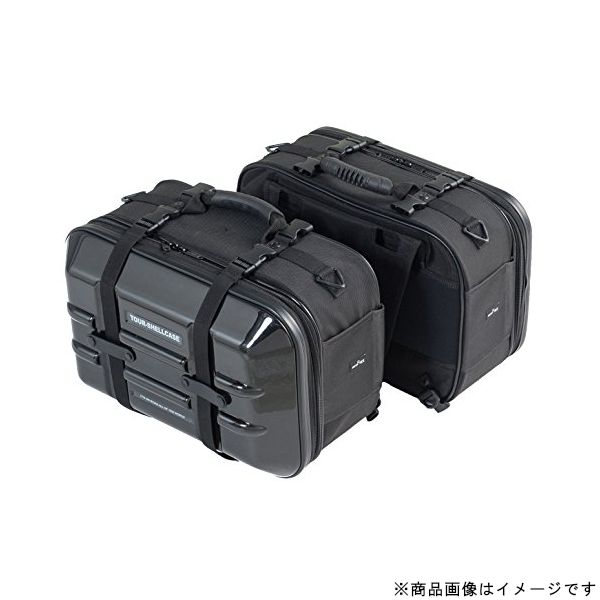 TANAX タナックスMFK-248ツアーシェルケース2 ブラック[配送区分:小型20kg]