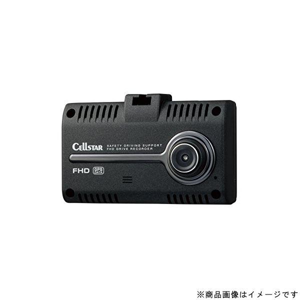 CellSTAR セルスターCSD-750FHG2.4インチパネルGPS付ドライブレコーダー[配送区分:小型20kg]