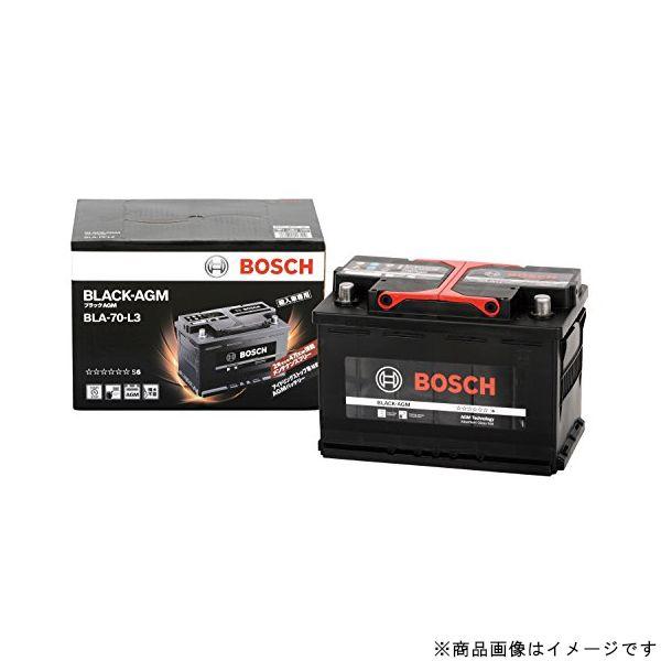 BOSCH ボッシュBLA-70-L3車用バッテリー[配送区分:中型30kg]