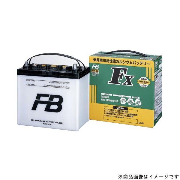 古河電池 FX2-75D23L農業バッテリー[配送区分:小型20kg]