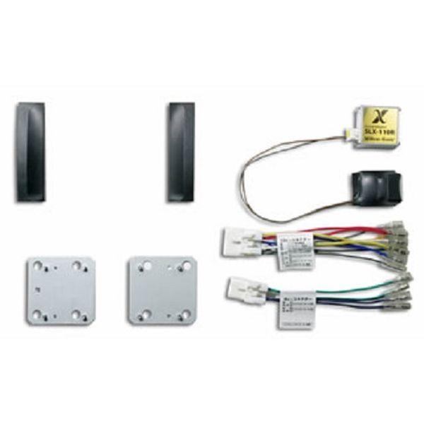ビートソニック Beat-SonicSLX-110Rサウンドアダプター プリウス20系 メーカオプションナビ無車 SLXシリーズ 全てのスピーカーが鳴ります。[配送区分:小型20kg]