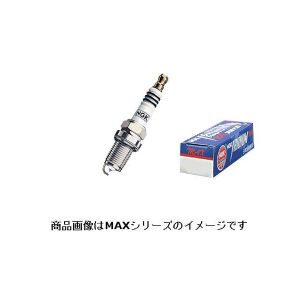 限定モデル 販売期間 限定のお得なタイムセール NGK 日本特殊陶業5175イリジウムMAXプラグ ポンチカシメ 配送区分:小型20kg DCPR7EIX-P