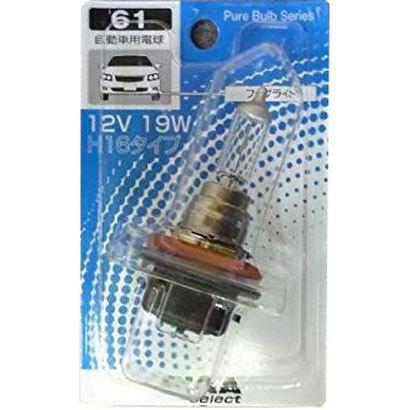 PIAA ピアHR61フォグライト H16 12V 19W 激安☆超特価 売店 配送区分:小型20kg