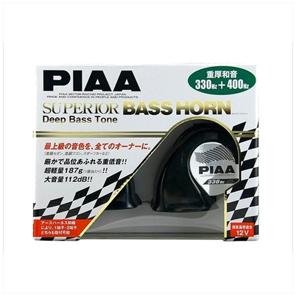 PIAA 激安卸販売新品 開店記念セール ピアHO-9スピアリア バスホーン 330+400HZPIAA