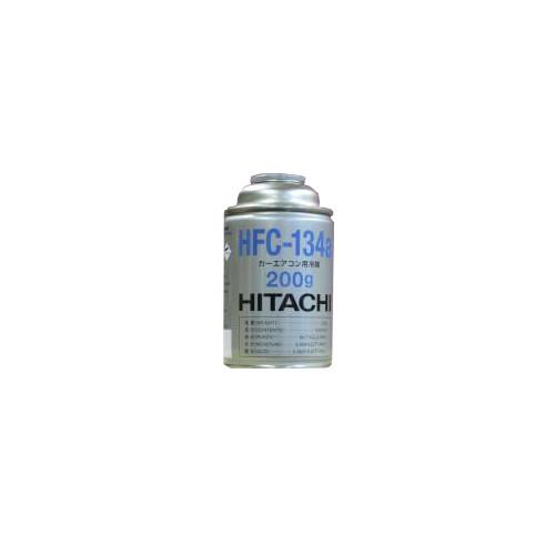 HITACTI日立 正規逆輸入品 HFC-134a 200g 新品 クーラーガス カーエアコン用フロンガス冷媒 1缶