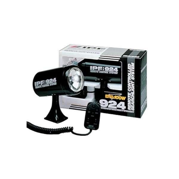 IPFリモートコントロールサーチライト 12V 100W9241地域限定(本州・四国・九州)送料無料