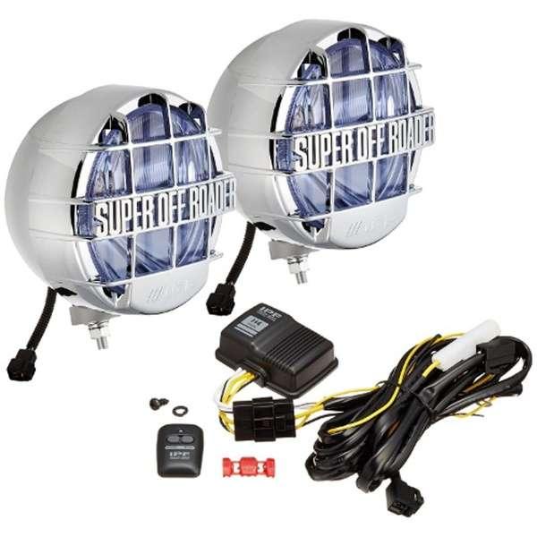 IPF900 H4リモートコントロールホワイトマックスレンズフォグランプS9M74[配送区分:小型20kg]