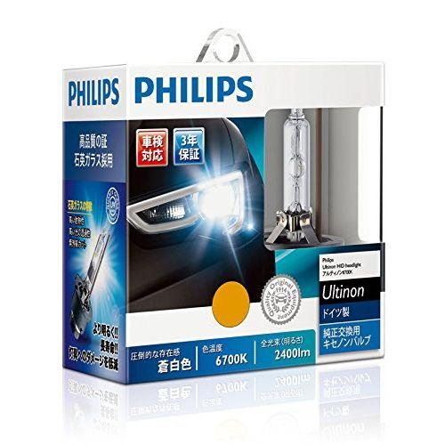 フィリップスPHILIPSアルティノンフラッシュスター D2R85V35W 6700K85126FSJ[配送区分:小型20kg]